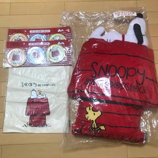 スヌーピー(SNOOPY)のスヌーピー  くじ  ラストワンショー付き  セット(ぬいぐるみ/人形)