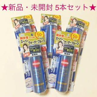 KOSE - ★新品・未開封★ KOSE コーセー サンカット 日焼け止めスプレー 5本セット