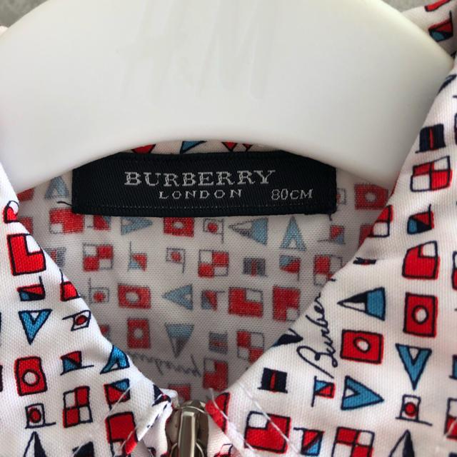 BURBERRY(バーバリー)のバーバリー ジッパーシャツ 男の子 80 キッズ/ベビー/マタニティのベビー服(~85cm)(シャツ/カットソー)の商品写真