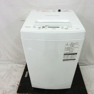 トウシバ(東芝)の東芝 4.5kg 全自動洗濯機 ピュアホワイトTOSHIBA AW-45 y18(洗濯機)