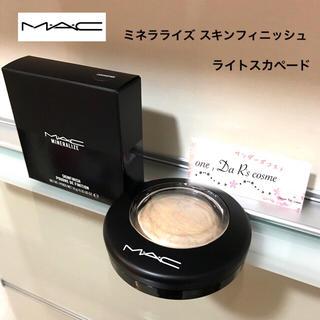 マック(MAC)の■新品■ MAC ミネラライズ スキンフィニッシュ ライトスカペード(フェイスパウダー)