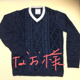 ジュンレッド(JUNRED)のJUNRED  綿セーター(ニット/セーター)