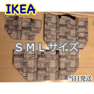 IKEA - IKEA フィスラ エコバッグ S,M,L 3枚セット