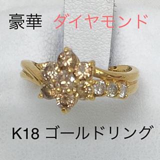 豪華 ダイヤモンド  K 18ゴールド リング(リング(指輪))