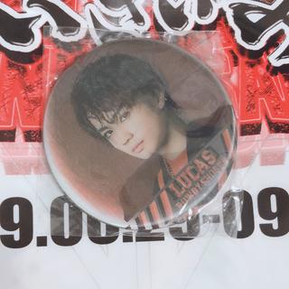 THE RAMPAGE - 吉野北人チェンジング缶バッチ (22日までの限定価格)