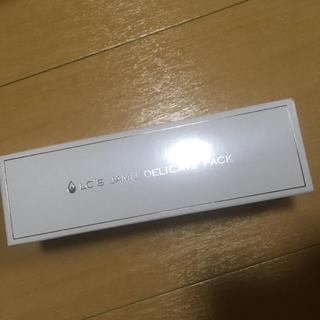 LC デリケートパック 100g 新品未開封(その他)