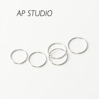 L'Appartement DEUXIEME CLASSE - 新品⭐️AP STUDIO SHA SHI 5セットリング/アパルトモン