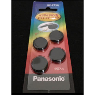 Panasonic - イヤーパッド
