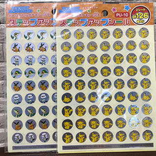 ポケモン - ポケモンシール2枚セット