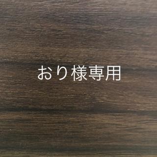 アラシ(嵐)のARASHI LIVE TOUR 2017-2018 「untitled」 初回(ミュージック)