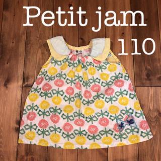 Petit jam - プチジャム 110 チュニック ノースリーブ 花柄 楊柳