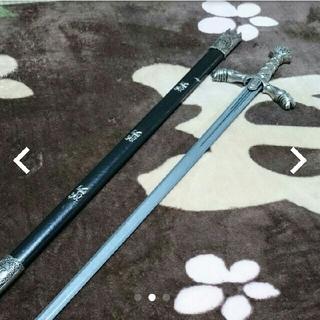 西洋剣 西洋刀 模造刀 リチャードソード 獅子王剣 コスプレ FGO Fate