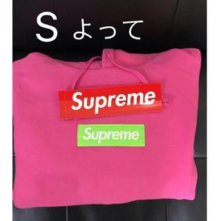 Supreme - Box Logo Hooded Sweatshirt