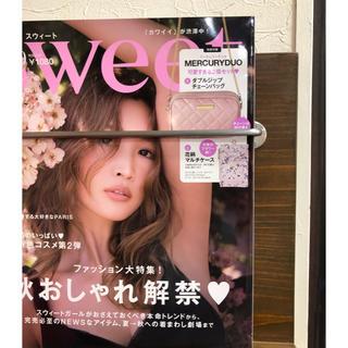 MERCURYDUO - sweet 9月号 付録