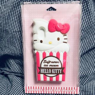 ハローキティ - 【新品】キティ iPhone X ケース
