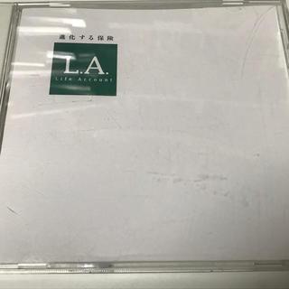 70134★小田和正 CD Crystal Museum  非売品 明治安田生命(ヒーリング/ニューエイジ)