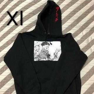 Supreme -   Supreme/AKIRA Arm Hooded Sweatshirt