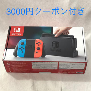 Nintendo Switch - Nintendo Switch Joy-Con ネオン 3000円クーポン付き