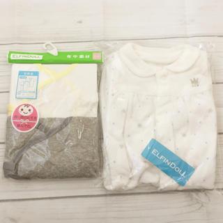 西松屋 - 未開封 赤ちゃん 新生児 服 肌着 新品2点セット 短肌着 50〜60 男 夏