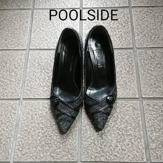 プールサイド(POOL SIDE)のプールサイド ポインテッドトゥ ツイード パンプス(ハイヒール/パンプス)