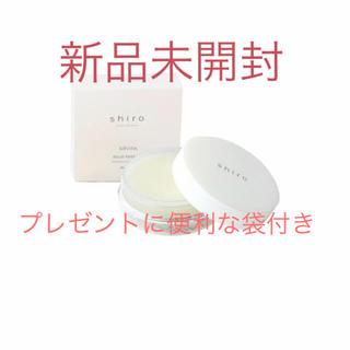 shiro - shiro シロ サボン 練り香水 18g