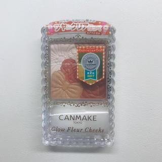 CANMAKE - グロウフルールチークス10