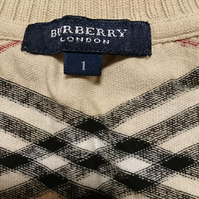 BURBERRY(バーバリー)の美 Burberry London  ニット レディースのトップス(ニット/セーター)の商品写真