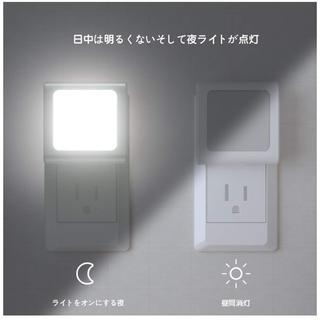 ライト挿入式LED足元灯、夜間センサー付き、白, 2個セット