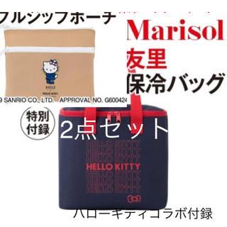 ハローキティ - 【新品2点セット】LEE マリソル  9月号付録 キティ ポーチ 保冷バッグ