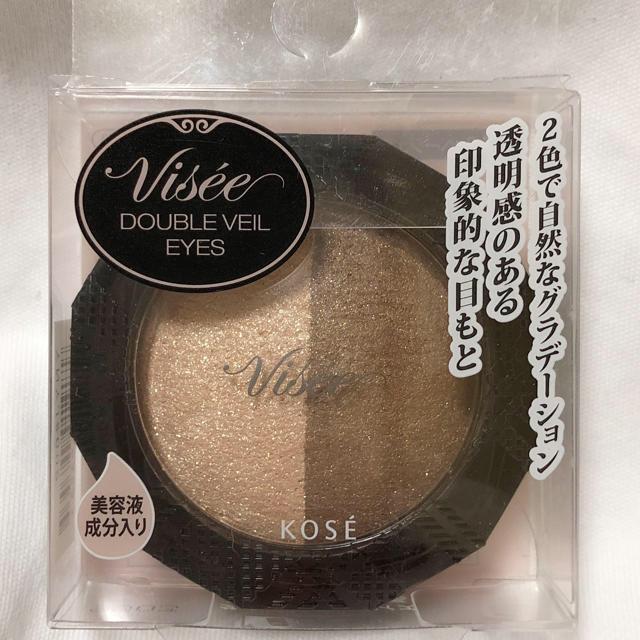 VISEE(ヴィセ)の【専用ページ】ヴィセ リシェ ダブルヴェール アイズ BE-2 アイシャドウ コスメ/美容のベースメイク/化粧品(アイシャドウ)の商品写真