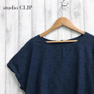スタディオクリップ(STUDIO CLIP)の【studio  CLIP】コットンブラウス スタディオクリップ(シャツ/ブラウス(半袖/袖なし))
