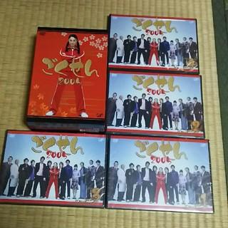 ジャニーズ(Johnny's)のDVD-BOX KAT-TUN 亀梨和也 ごくせん 2005(TVドラマ)