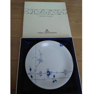 ロイヤルコペンハーゲン(ROYAL COPENHAGEN)のロイヤルコペンハーゲン 大皿 26センチ 未使用(食器)