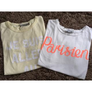 MAISON KITSUNE' - メゾンキツネ Tシャツ2枚セット