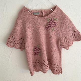 Lochie - vintageレトロ古着pink果実ぶどう刺繍飾りニット