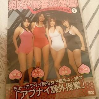 桃色聖春女学園1 DVD PEACH-001D(アイドル)