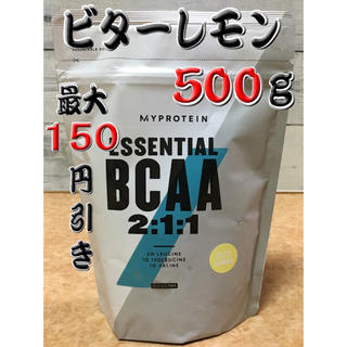 マイプロテイン(MYPROTEIN)のマイプロテイン BCAA500g(ビターレモン)(アミノ酸)