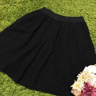 M'S GRACY - エムズグレイシー❤︎ワッフル生地フレアスカート黒