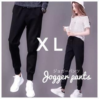 男女兼用 XLサイズ 薄手 ジョガーパンツ レディース メンズ スウェット(その他)