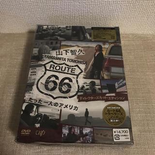 ヤマシタトモヒサ(山下智久)の山下智久 ROUTE66 たった一人のアメリカ DVD(アイドル)