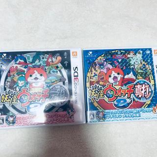 ニンテンドウ(任天堂)の3DS 妖怪ウォッチ2 元祖 真打(ゲーム)