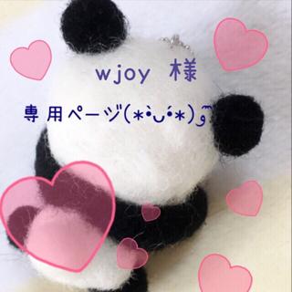 SEGA - バンドリ 湊 友希那 寝そべり ぬいぐるみ