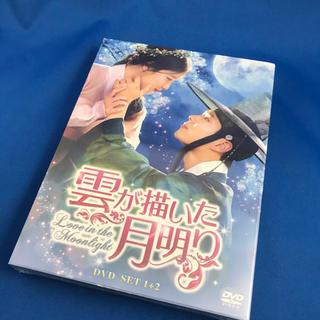Yr★様専用(韓国/アジア映画)