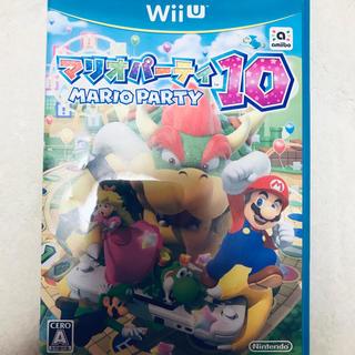ウィーユー(Wii U)のWiiU マリオパーティ10(ゲーム)