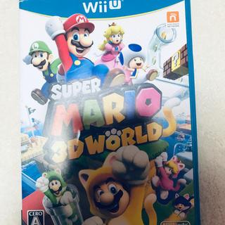 ニンテンドウ(任天堂)のWiiU スーパーマリオ3Dワールド(ゲーム)