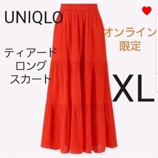 ユニクロ(UNIQLO)のUNIQLO ティアードロングスカート オンライン限定 ダークオレンジ XL(ロングスカート)