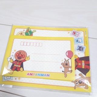 アンパンマン(アンパンマン)のアンパンマンのレターセット(カード/レター/ラッピング)