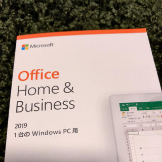 Microsoft - Office2019