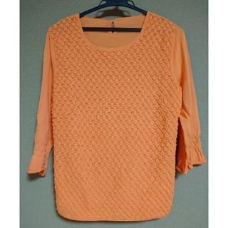 クレージュ(Courreges)の七分袖サマーセーター(ニット/セーター)