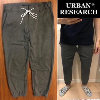 URBAN RESEARCH - URBAN RESEARCHイージーパンツメンズ送料込